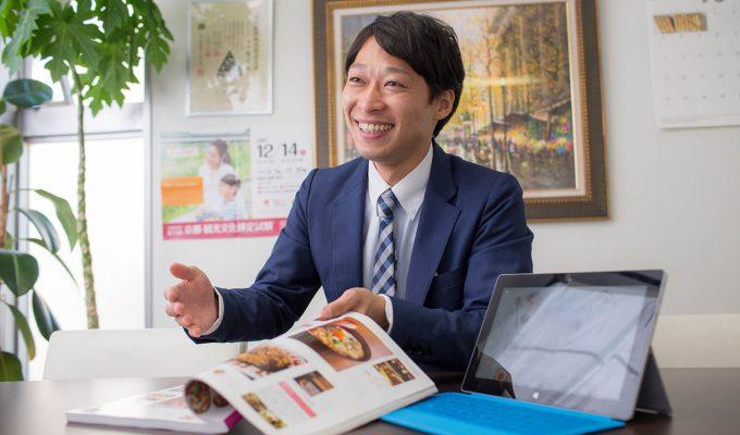 『月刊誌Leaf』など広告・印刷物・イベントの企画・営業職